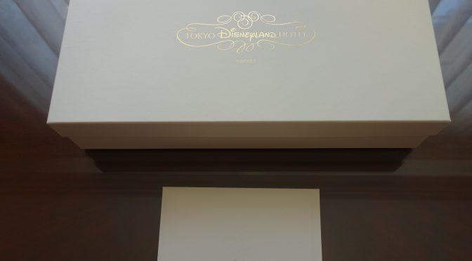 東京ディズニーランドホテルの宿泊記念品