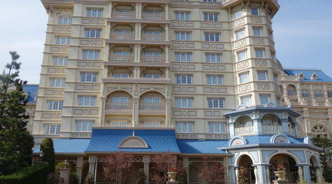 ビュー ディズニーランド ホテル パーク