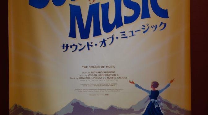 劇団四季イベント「みんなで歌おう!ドレミファソラシド」に参加した♪