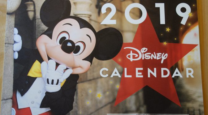 ディズニーファン2019年2月号と付録のカレンダーが届いた♪